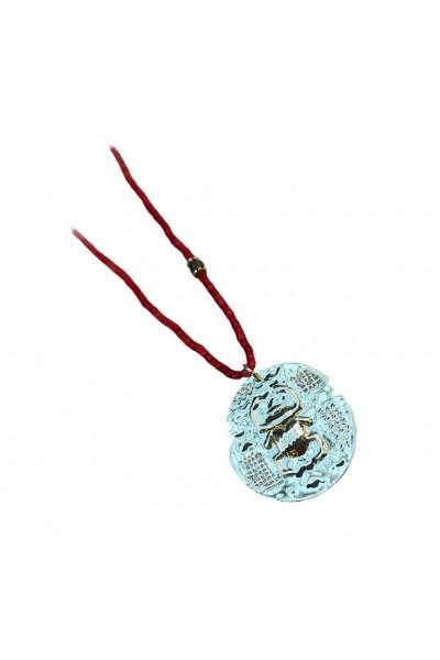 Sautoir médaille Scarabée...